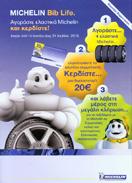 Διαγωνισμός Michelin Bib Life